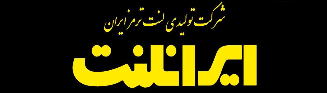 iran-pad