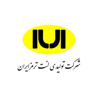 لنت ترمز ایران